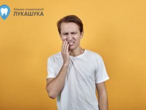 Шатается коренной зуб: что делать и можно ли спасти