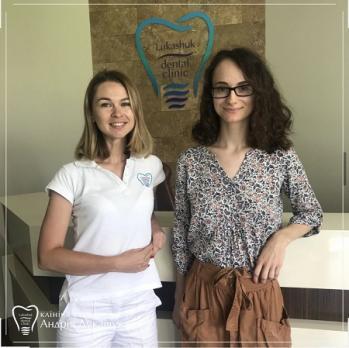 Терапевт Гонтарь Дарина Дмитриевна с пациенткой