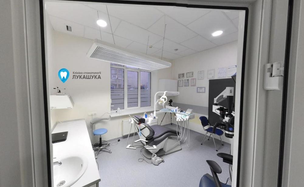 Стоматология в Киеве | Фото 3 - Клиника Лукашука