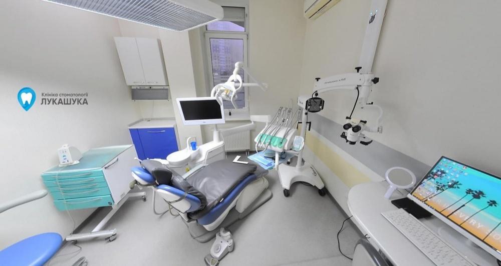 Стоматология в Киеве | Фото 4 - Клиника Лукашука
