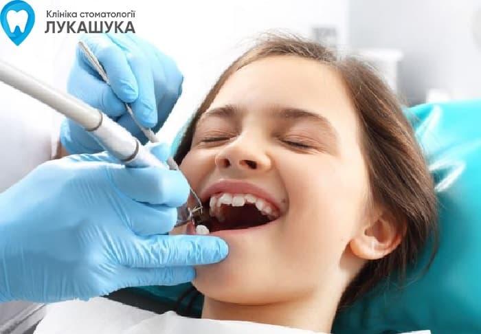 Удаление молочных зубов | Фото 3 - Клиника Лукашука