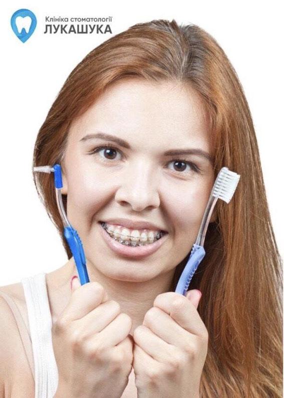 Уход за зубами и брекетами