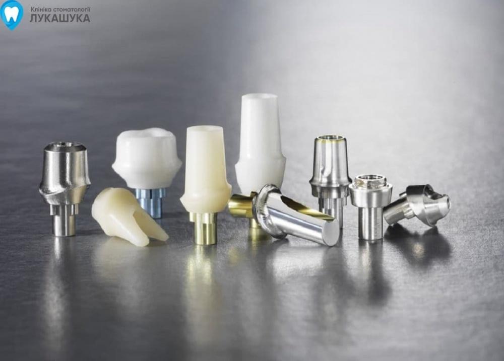 Абатмент: фото, виды, установка в стоматологии | Фото 2 - Клиника Лукашука