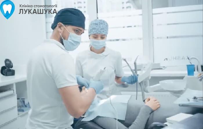 Дантист | Фото 1 - Клиника Лукашука