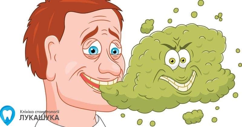 Запах изо рта (галитоз) | Фото 3 - Клиника Лукашука