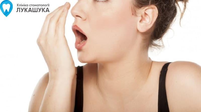 Запах изо рта (галитоз) | Фото 7 - Клиника Лукашука