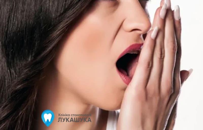 Запах изо рта (галитоз) | Фото 8 - Клиника Лукашука