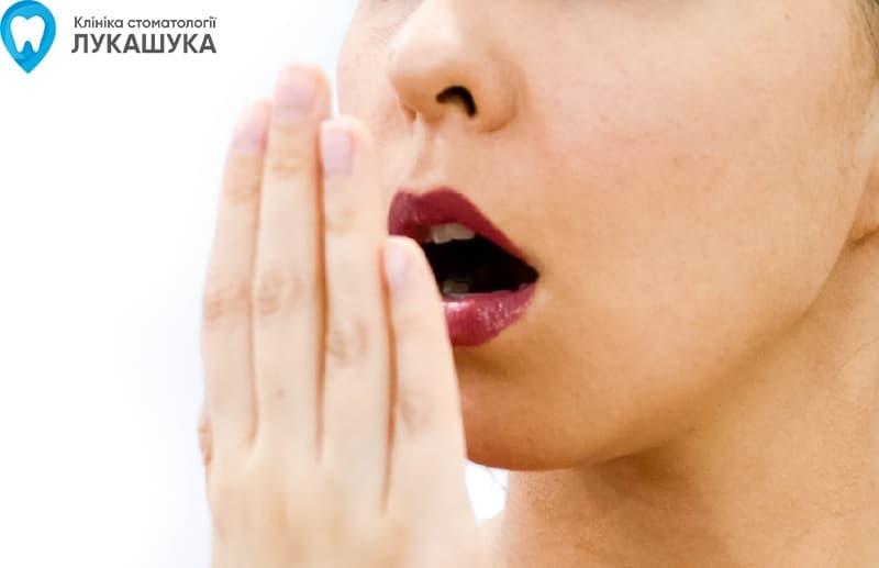 Запах изо рта (галитоз) | Фото 9 - Клиника Лукашука